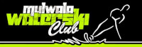 Mulwala Water Ski Club - Dining and Entertainment in Yarrawonga Mulwala